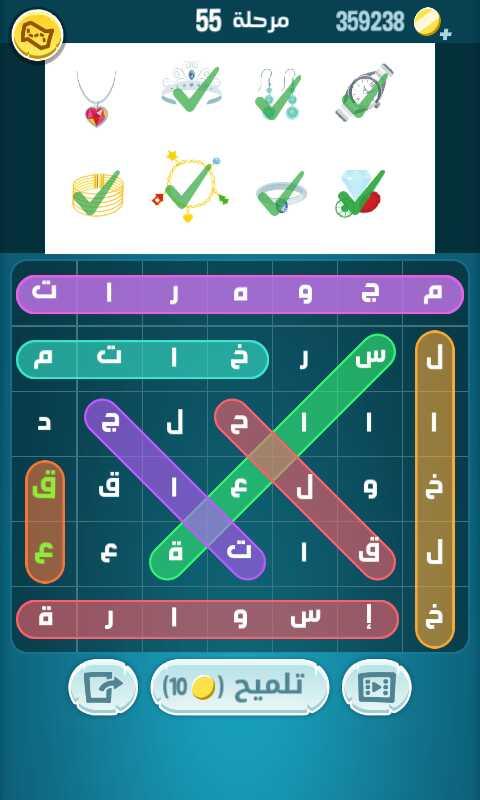 حل كلمات كراش المرحلة 250 251 552 253 254 255 256